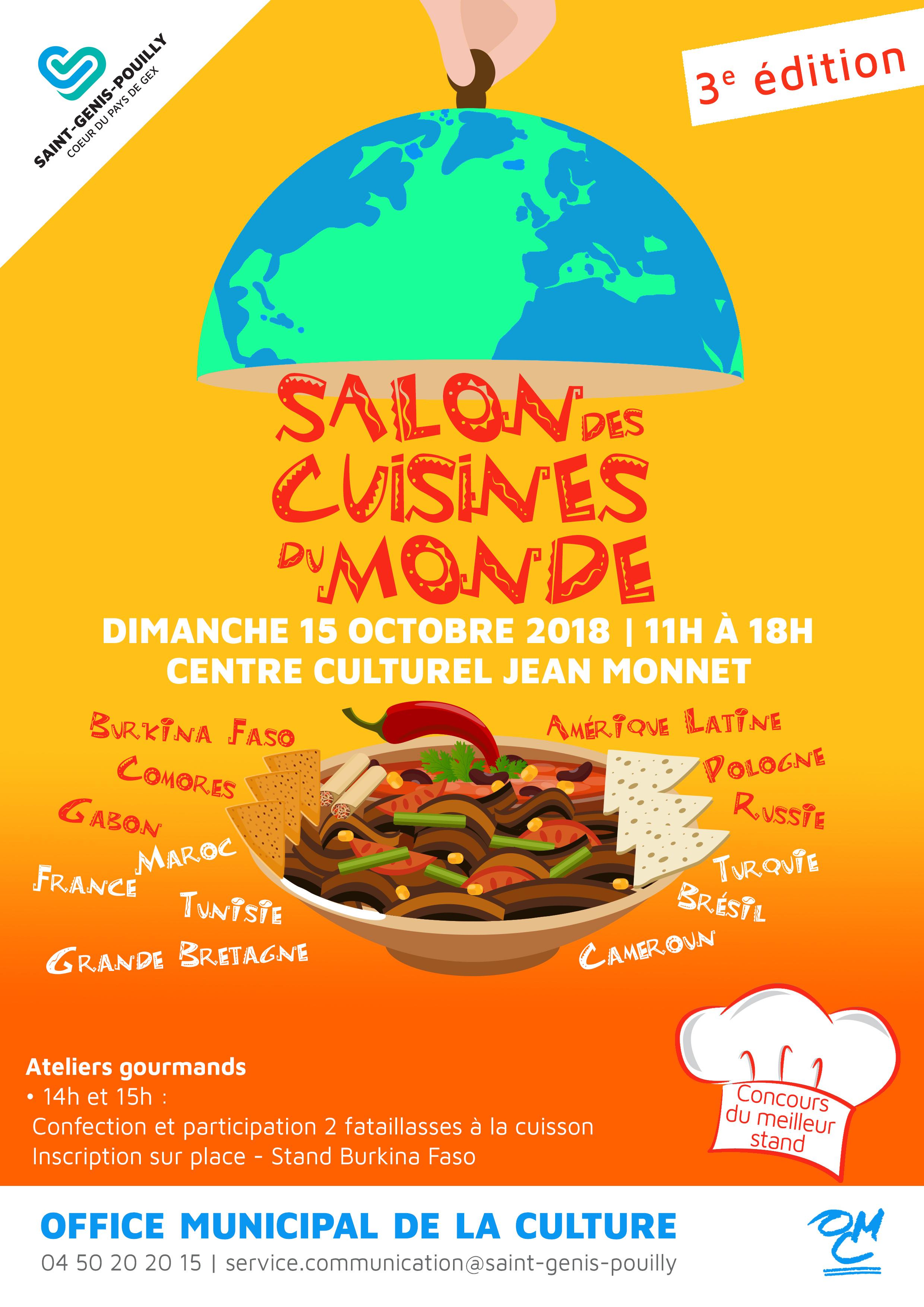 salon_cuisine.jpg
